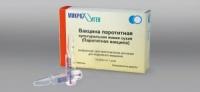 Вакцина паротитная+растворитель (Россия)